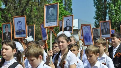 В День Победы по Бутурлиновке прошел «Бессмертный полк»