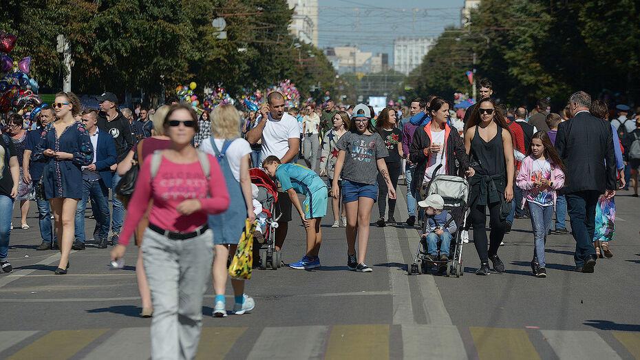В Воронеже перекроют улицы и перенаправят автобусные маршруты в День города