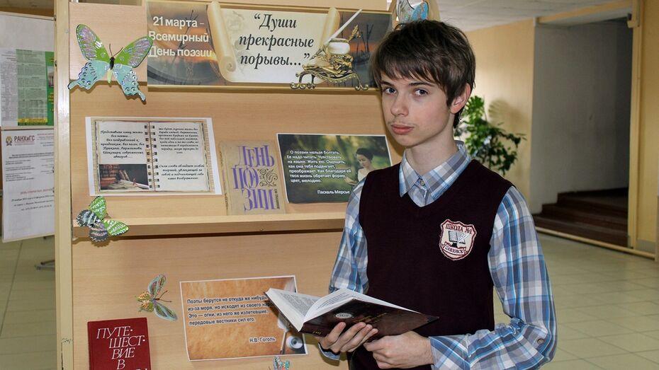 Павловские чтецы стали призерами областного молодежного конкурса художественного слова