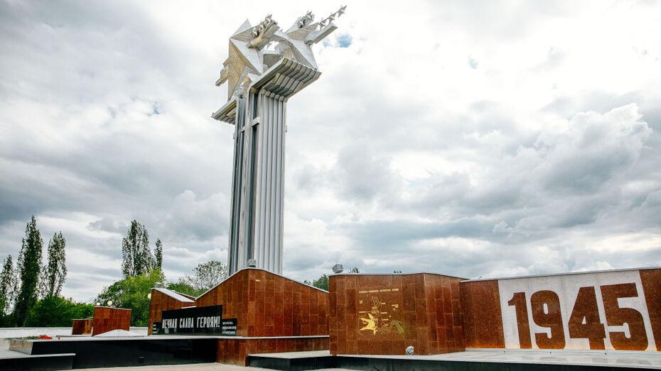 В Нововоронеже отреставрировали мемориал Великой Отечественной войны