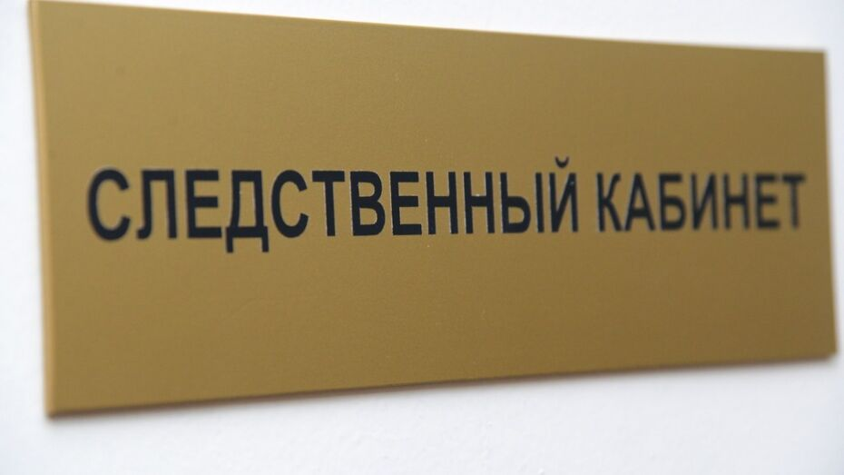 В Воронеже женщина обвинила ограбившего ее знакомого в изнасиловании