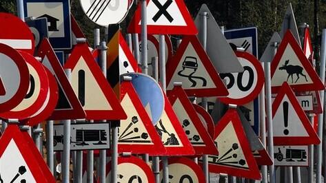 Семилукские дороги признаны опасными для жизни