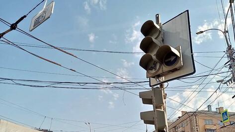 Центр Воронежа остался без света из-за аварийного отключения