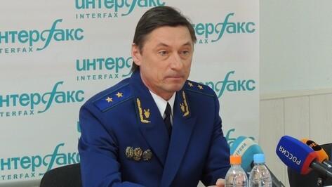 Прокурор Воронежской области заработал в прошлом году 1 миллион 866 тысяч рублей