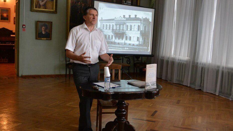 Острогожский ученый-краевед издал книгу к 365-летию города