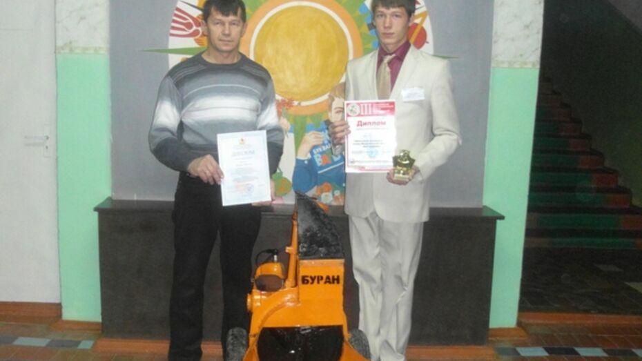 Школьники из Кантемировки победили на инновационном форуме