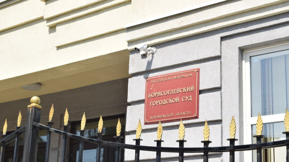Дело о взятке экс-начальника УФСИН в Борисоглебске Воронежской области передали в суд