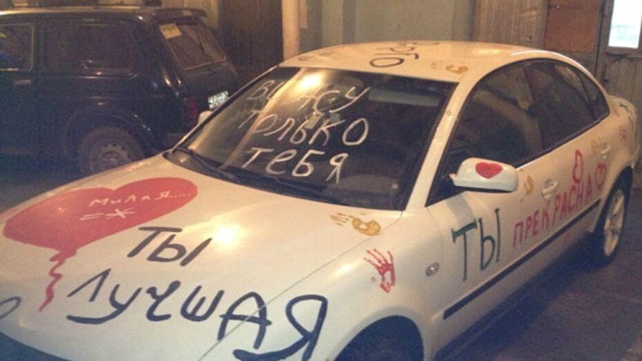 Житель Кантемировки расписал свой автомобиль признаниями в любви
