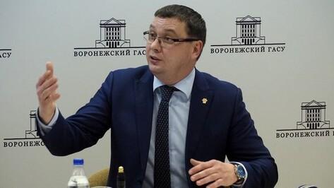 Минобрнауки утвердило Сергея Колодяжного в должности ректора опорного вуза Воронежа
