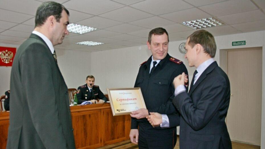 В Воронеже определили лучший отдел полиции