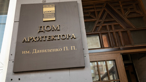 Воронежцы поддержали проект уникального социального узла