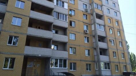 Развитием квартала в Левобережном районе Воронежа займется победитель торгов