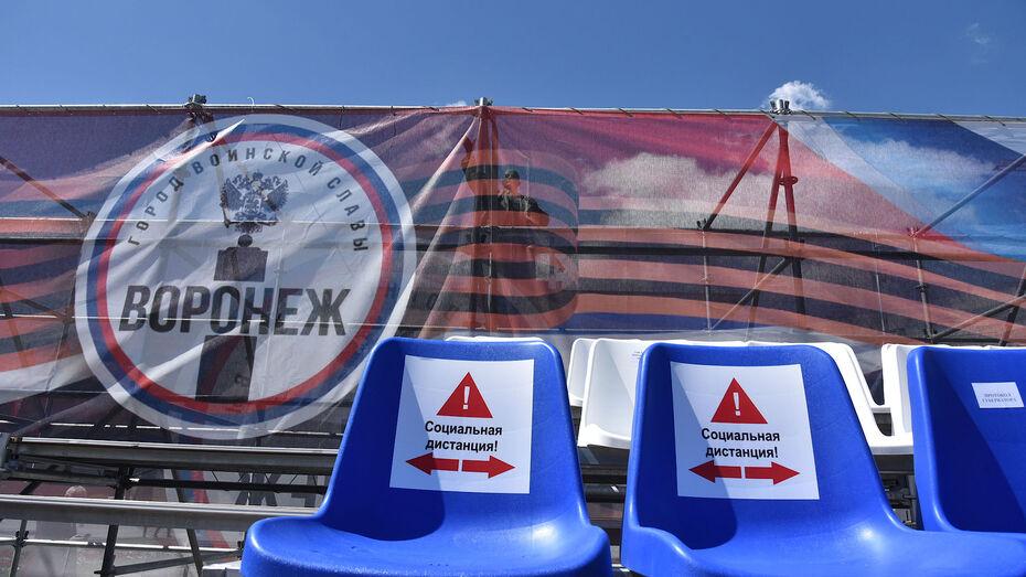 Мэрия Воронежа рассказала о мерах безопасности на параде 9 Мая