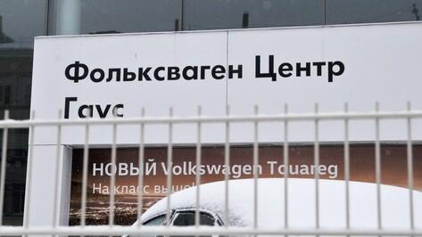 Воронежский «Гаус» признали банкротом
