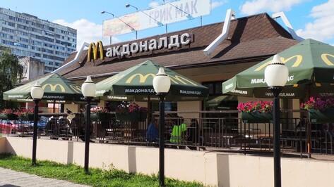 Коминтерновский суд отложил закрытие воронежских ресторанов McDonald's