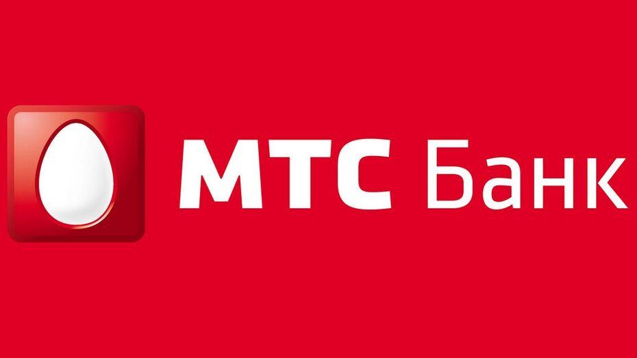 «МТС Банк» закроет офис в Воронеже