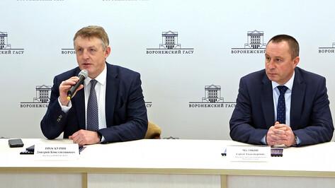Областные власти готовы развивать сотрудничество с Воронежским опорным вузом