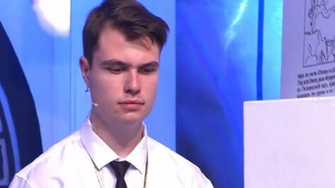 Школьник из Воронежской области вышел в полуфинал телеолимпиады «Умницы и умники»