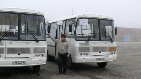 Верхнемамонский автопарк получил  два новых автобуса