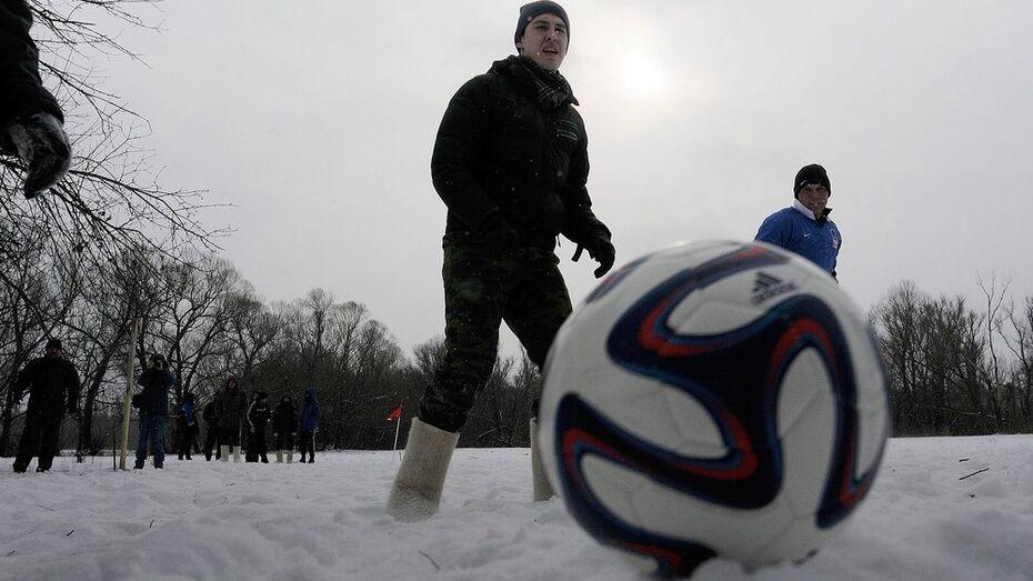 Первый в ЦФО турнир по футболу в валенках прошел при поддержке РИА «Воронеж»
