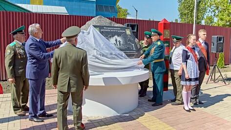 В Анне открыли памятник пограничникам