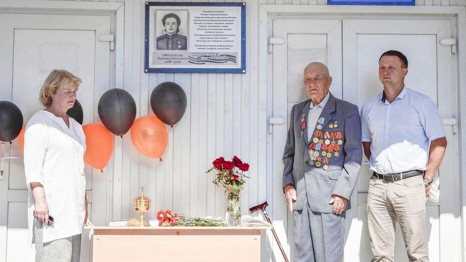 В лискинском селе Щучье открыли памятную доску юной разведчице Надежде Зернюковой