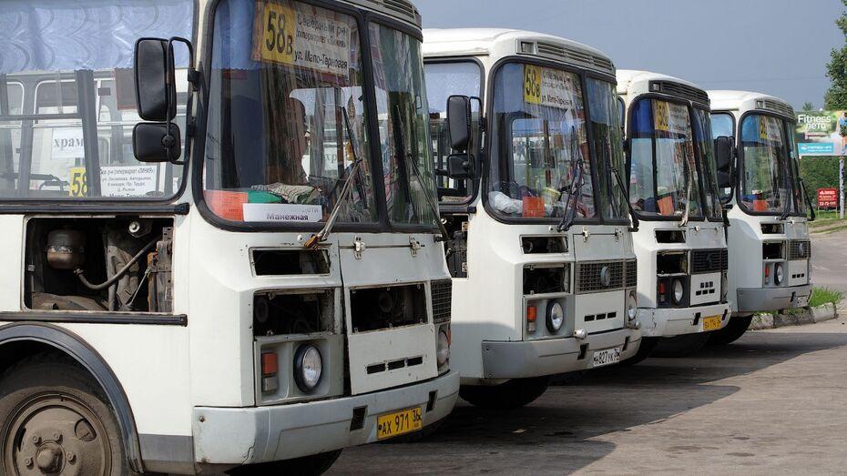 Прокуроры нашли нарушения безопасности в воронежских автобусах