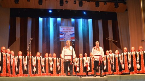 Нижнедевицкий хор стал лауреатом регионального фестиваля песни