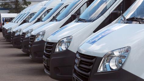 Районы Воронежской области получат 32 машины для доставки сельчан к врачу