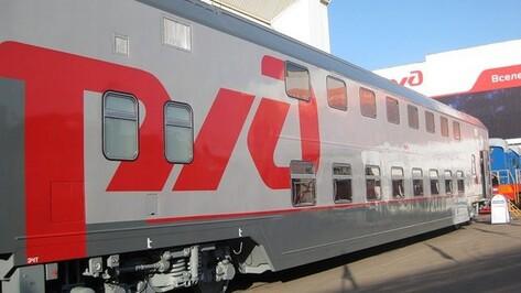 Первый двухэтажный поезд пустят через Воронеж в ноябре этого года