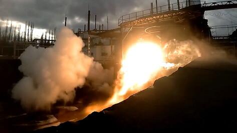 Специальные испытания воронежского ракетного двигателя показали на видео