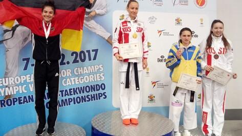 Воронежская спортсменка стала чемпионкой Европы по тхэквондо