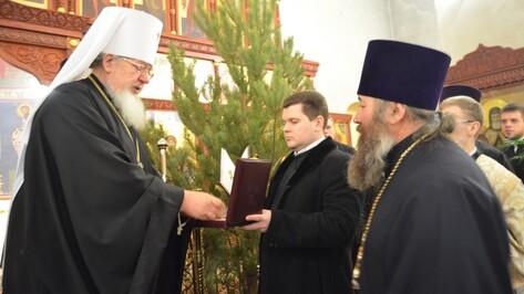 Семилукский священник получил орден от патриарха