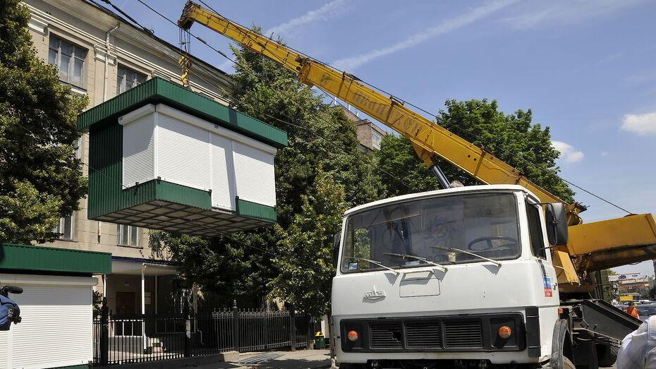 В октябре в Воронеже демонтируют 11 незаконных киосков