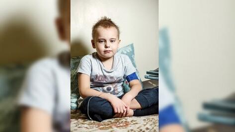 В Воронеже волонтеры объявили сбор средств для онкобольного второклассника