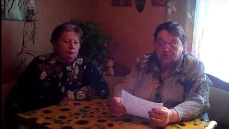 Жители Гнилуши записали видео с требованием наказать «палачей» воронежской сироты