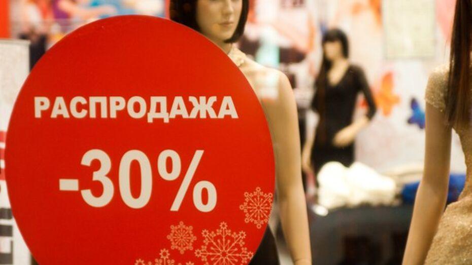 Розничные продажи в Воронежской области упали почти на 35 млрд за год