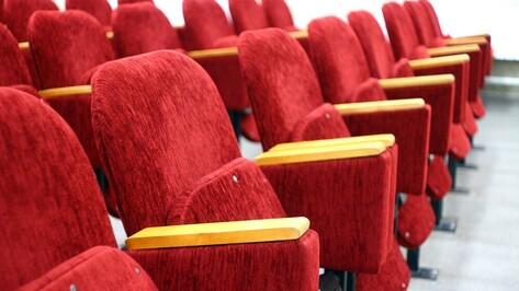 Воронежский губернатор согласовал снятие части ковид-ограничений для театров и кино