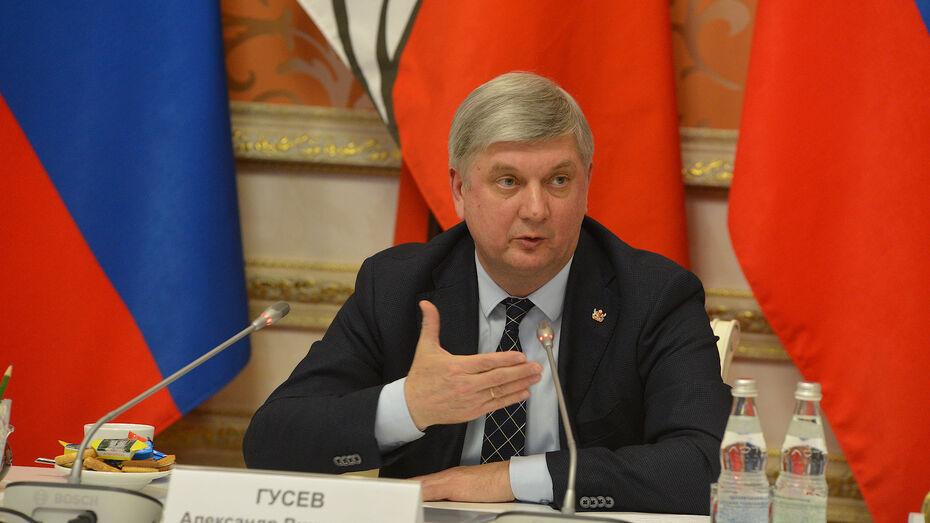 Больше новых школ и дорог: что означает для Воронежской области грамотное управление госдолгом со стороны губернатора