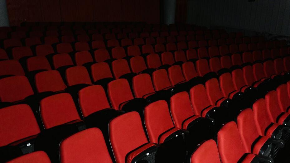 Воронежский губернатор подписал указ о заполнении театров и концертных залов на 80%