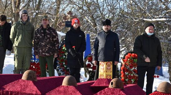 В Кантемировском районе перезахоронили останки 75 советских солдат