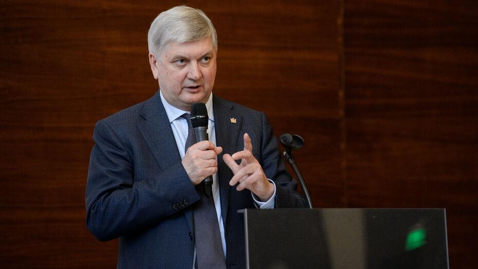 Воронежский губернатор предложил сделать механизм социальной поддержки более удобным