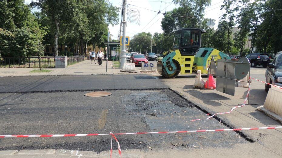Мэрия Воронежа опубликовала план дорожного ремонта в ночь на 21 июля