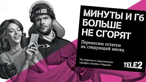 Tele2 запустила викторину «Мобильный спасатель» на воронежском радио DFM