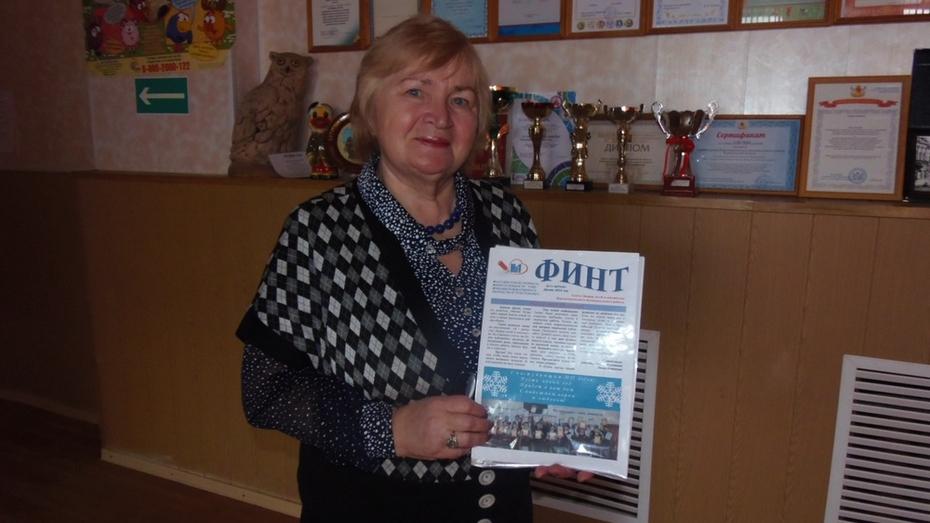 У Верхнемамонского Дворца детей и юношества появилась своя газета