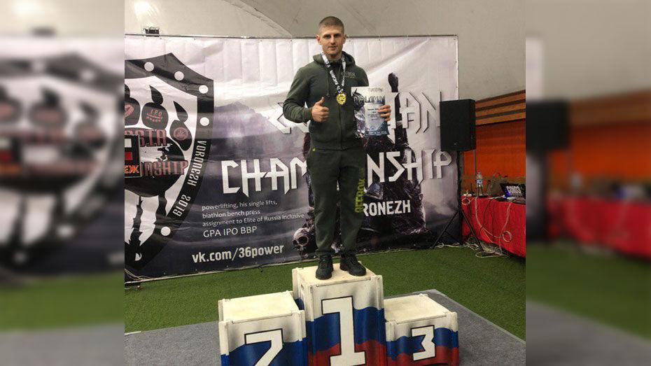 Хохольский спортсмен установил 2 мировых рекорда по пауэрлифтингу