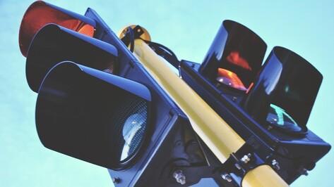 «Умные» светофоры в Воронеже установит японская компания Kyosan Electric
