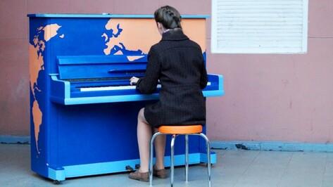 В парке «Алые паруса» в Воронеже пройдет акция «Пианино для всех»