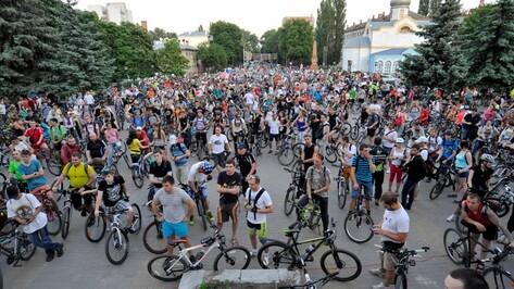 Организаторы фестиваля «ВелоВоронеж» объявили приз за лучший костюм