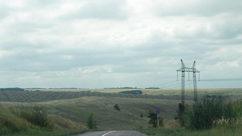 Правительство РФ задумало сократить в Воронежской области чернобыльскую зону льготников